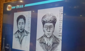 A police image of the suspects Liu Yongbiao and Wang.