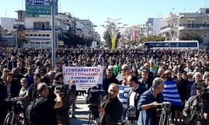 Protesters in the town of Orestiada