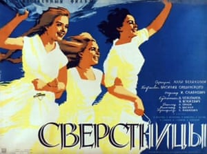 Girlfriends by Russian graphic artist Nikolay Mikailovitch Khomov, 1959. From Jerome Monahan, specialist in Soviet-era Russian posters – especially post-Stalinist Krushchev years