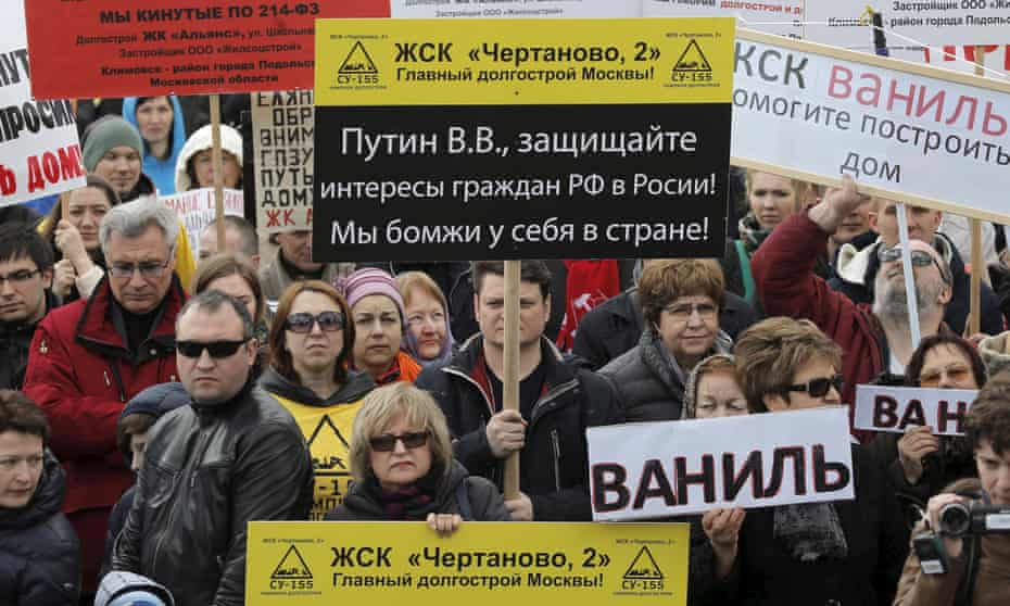 Protesters at a rally of defrauded real estate investors in Moscow.