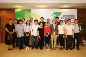 China Environmental Press Awards