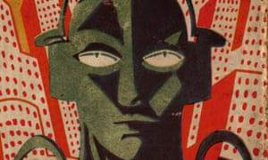 Detail from Metropolis by Thea von Harbou (Readers Library, 1927), illustrated by Aubrey Hammond.
