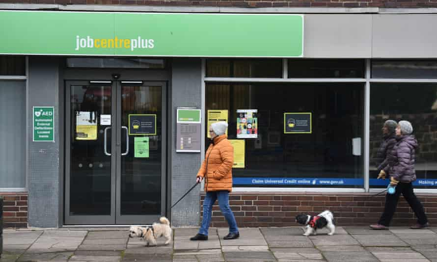 A Jobcentre employment office in England.