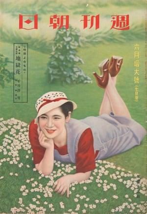 Asahi weekly lifestyle magazine, colour offset lithograph