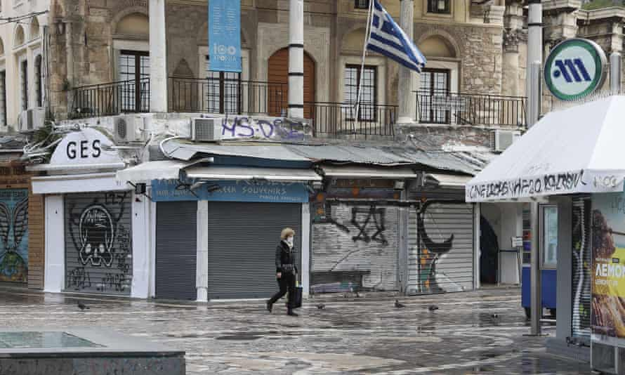 Closed shops in Athens, Greece