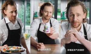 Scenes from the Tom Hiddleston advert for Centrum.