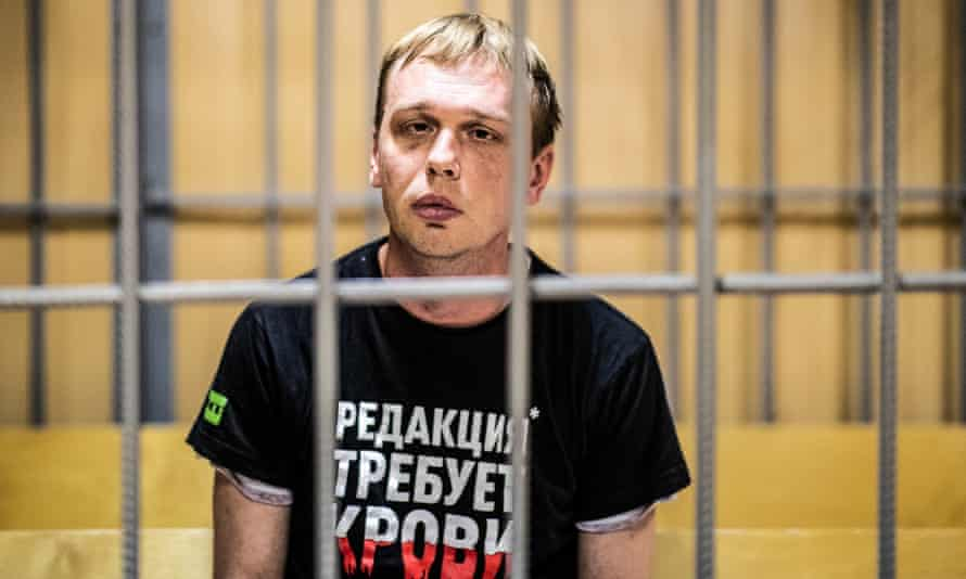 Ivan Golunov, the Meduza investigative journalist, after being charged with large-scale drug dealing.