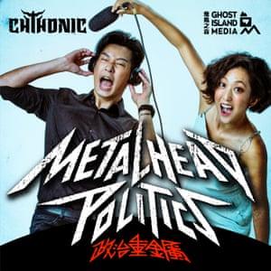 Gráfico para el nuevo podcast de Freddy Lim con Emily Y Wu, Metalhead Politics.