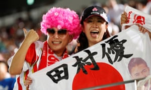 Japan fans watch their side take on South Africa in a warm-up match in Kumagaya.