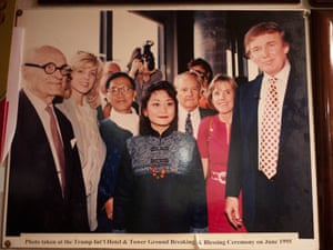 Pun Yin and Donald Trump in 1995.