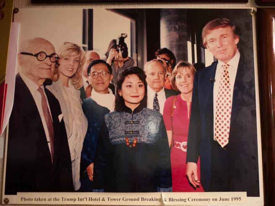 Pun Yin and Donald Trump in 1995.