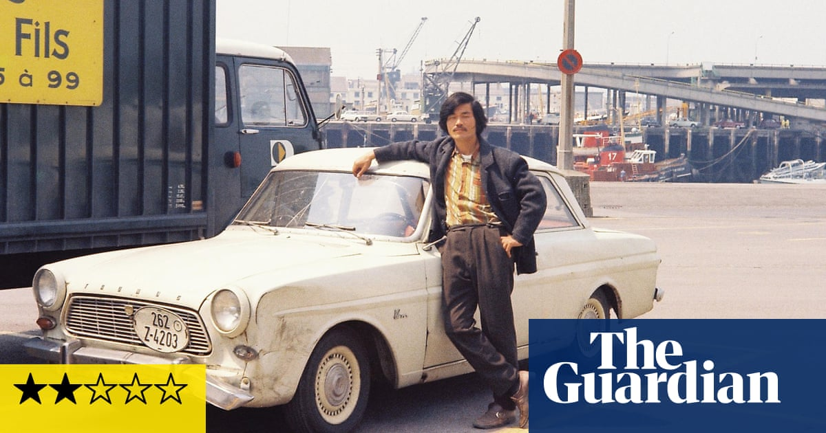 Around the World When You Were My Age review – going nowhere fast