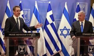 Kyriakos Mitsotakis, the Greek prime minister, and his Israeli counterpart, Benjamin Netanyahu, in Jerusalem on 8 February