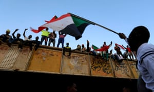 Sudanese flags