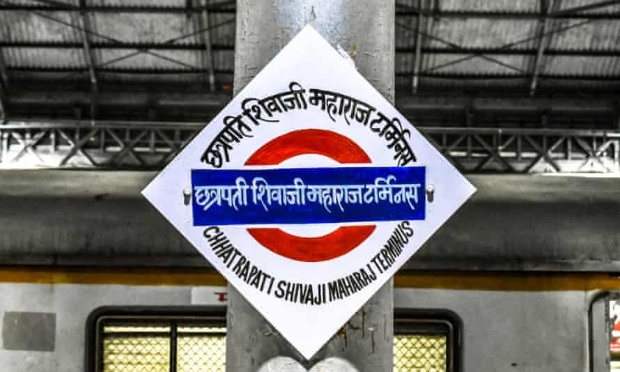 Many municipal signs, including this nameplate for one of the stops on Mumbai's local suburban railway, are still handpainted.