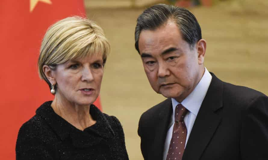 Julie Bishop Wang Yi