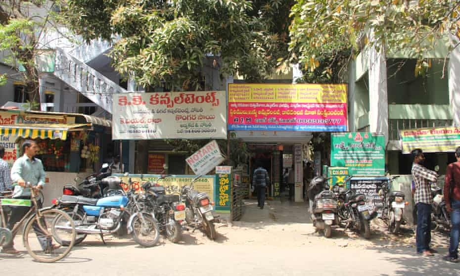 Sub registrar office, and home to specialist document writers, in Vijayawada, Andhra Pradesh, India