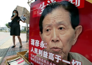 A newspaper stall features Jiang Yanyong on the cover of a magazine in 2003, when he exposed the cover-up of the Sars crisis.