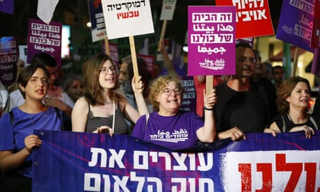 The Guardian view on Israel's new law: popular will is being weaponised