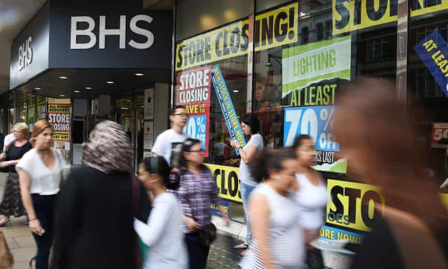 Defunct British retailer BHS on Oxford Street