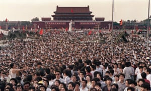 Tiananmen Square on 2 June 1989