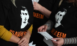 T-shirts with Hakeem's face