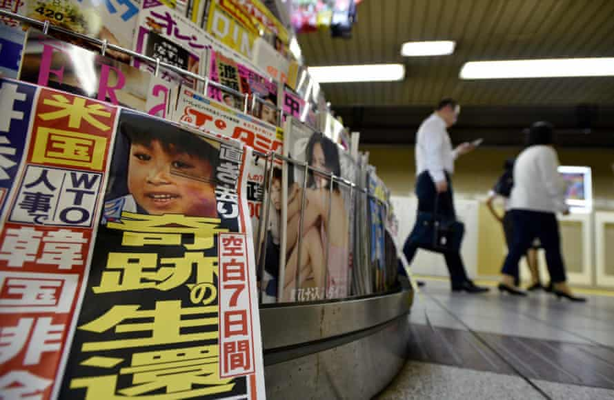 Newspapers on the day Yamato was found alive.