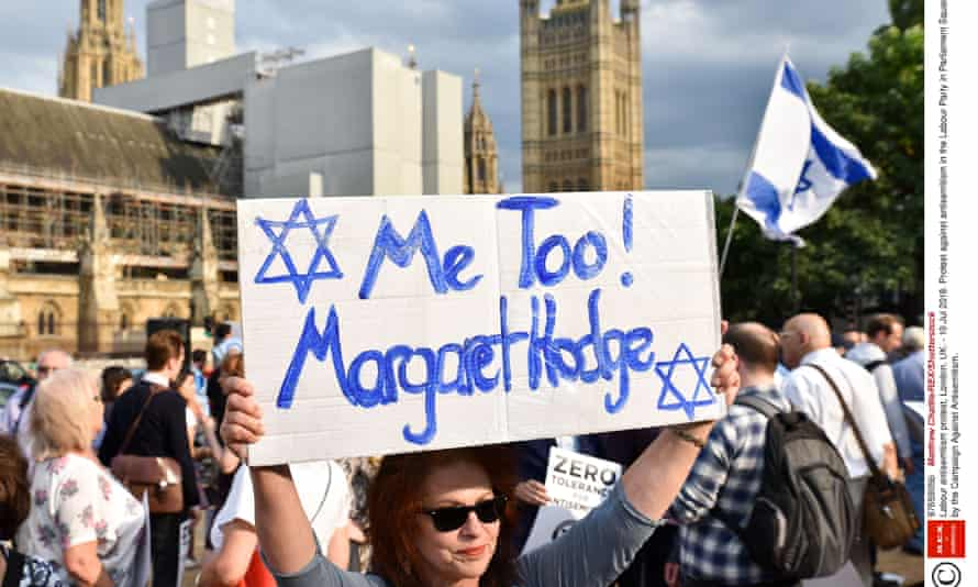 A protest outside the Houses of Parliament in July 2018 called on Labour to address antisemitism in the party.