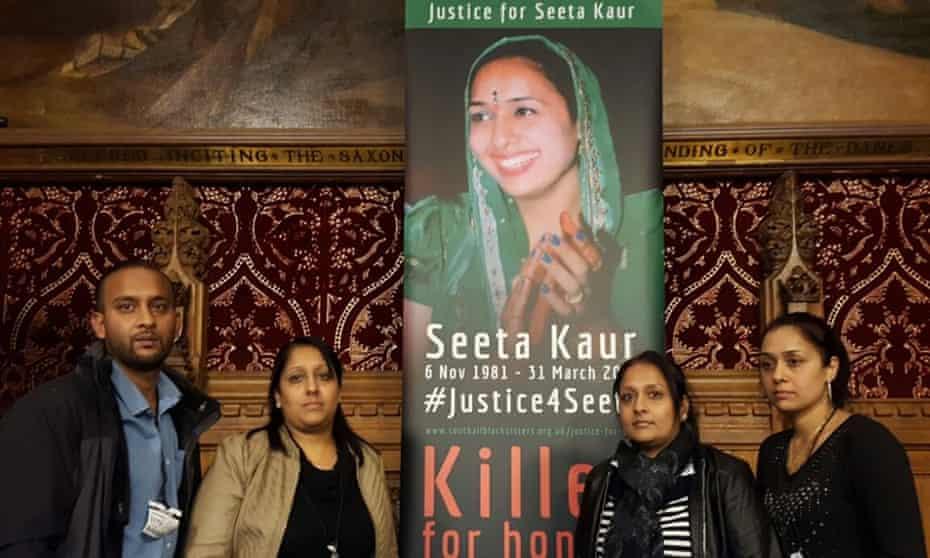 A poster of Seeta Kaur