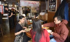 Eim Khao Mun Khai specialises in thai hainan chicken.