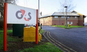 Medway secure training centre in Rochester, Kent, is run by G4S