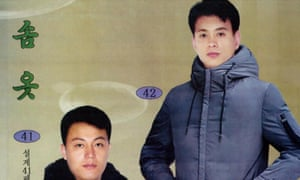 Definitely exists … catalogue showing North Korean edible clothing