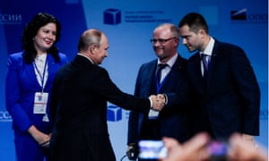 """""""Small Business as a National Project"""" Forum in Moscow"""