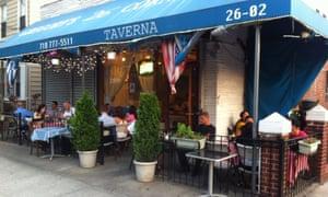Gregory's 26 Corner Taverna, Astoria, New York
