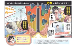 A panel from the manga comic explaining what to do in the event of a North Korean missile launch.