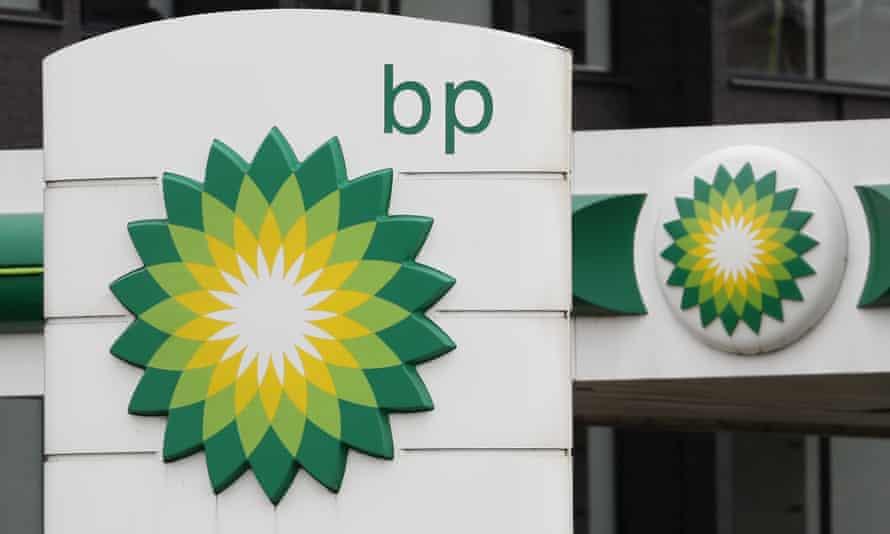 BP logo at a petrol station.
