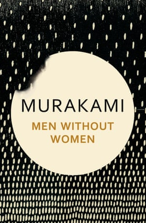 Cover image for Men Without Women by Haruki Murakami