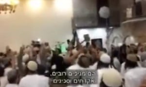 Israeli extremists cheer death of toddler