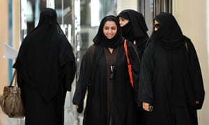 Saudi women are to automatically receive copies of their marriage contracts for the first time.