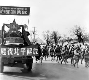 The People's Liberation Army enters Beijing, then known as Beiping