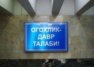 Sign declaring 'Awareness is a requirement of the modern era!'