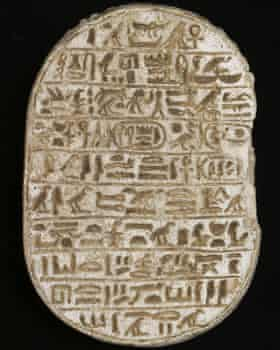 Commemmorative text for Amenhotep III