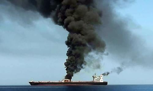 Top Iul Carriers 2020.Two Oil Tankers Attacked In Gulf Of Oman World News The
