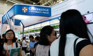 Cambridge University Press, publishing arm of the University of Cambridge, is refusing a Chinese request to block academic articles.