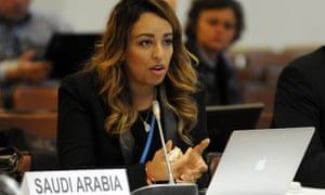 Saudi Arabian diplomat Sarah Baashan