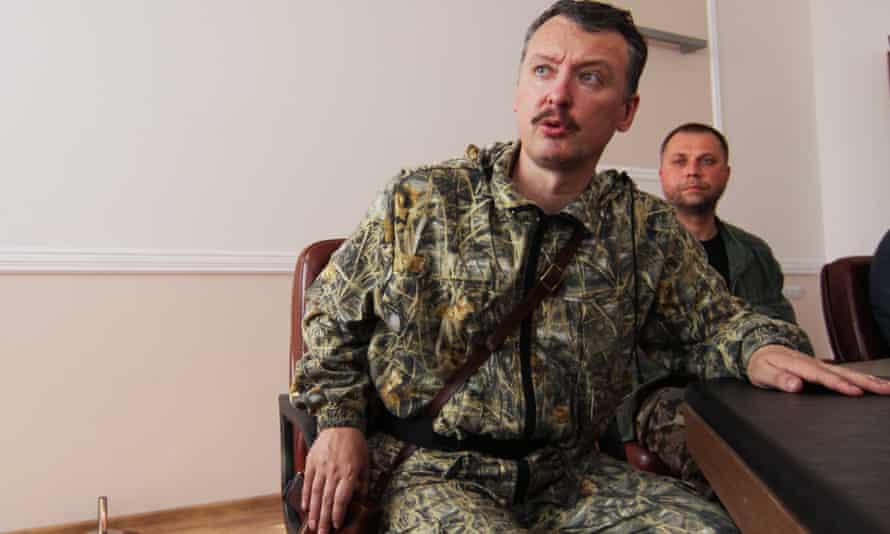 Igor Strelkov during a press conference in Donetsk, Ukraine, in July 2014