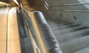 CapitaGreen Braille handrail. Accessible building for cities