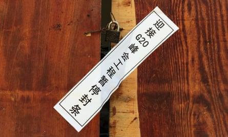"""A seal on the entrance to a closed building site in Hangzhou reads: """"Project suspended in order to welcome the G20 Summit""""."""