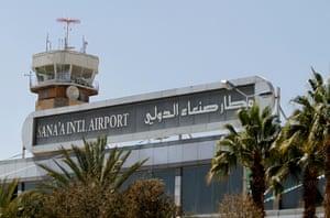 Sana'a International airport, Sana'a, Yemen