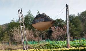 Fujimori's Flying Mud Boat Teahouse.